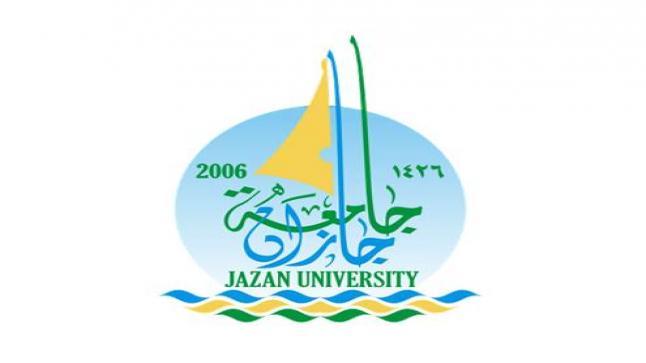 فتح باب القبول والتسجيل في الدبلومات بجامعة جازان، تعرف على الشروط وكيفية التقديم بالجامعة