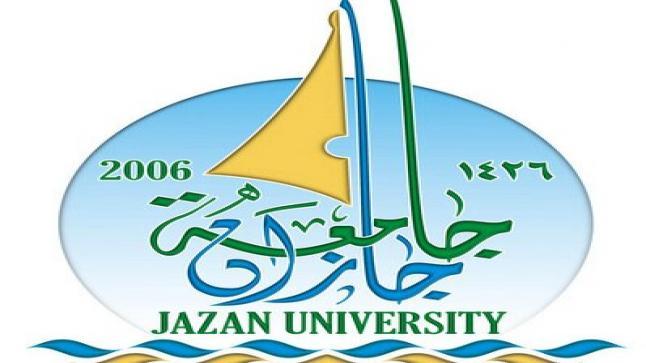 فتح باب القبول والتقديم بجامعة جازان بداية من اليوم الأحد 2 يوليو 2017
