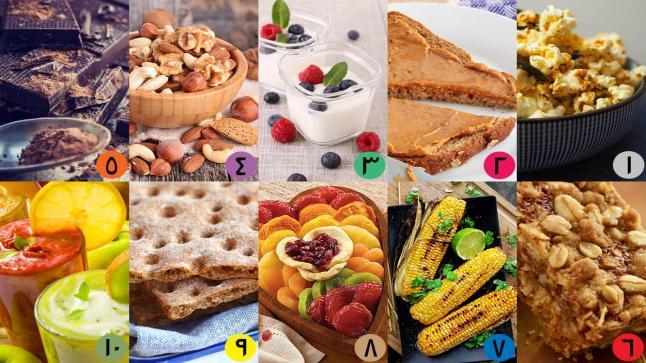 قائمة بأسماء أطعمة سهلة تزيد من قدرات مخ الإنسان