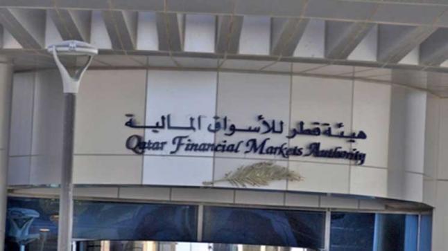 مؤسسات خليجية تعمدت التخلص من الأسهم القطرية للإضرار بالسوق القطري