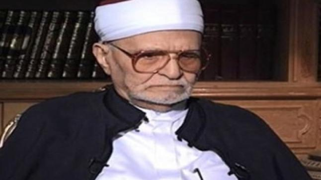 ما لا تعرفه عن الشيخ الراحل محمد الراوي