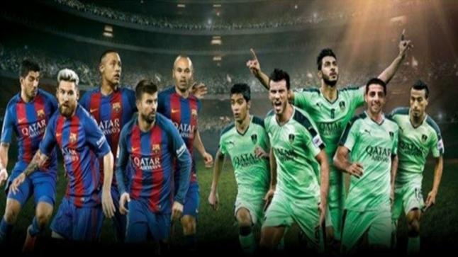 مباراة برشلونة والاهلي بث مباشر الان على قناة الكأس وبين سبورت مشاهدة اون لاين