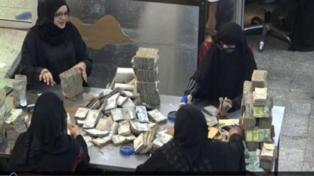 أزمة الرواتب باليمن، ننشر أسباب تأخر صرف الرواتب لموظفي الدولة باليمن