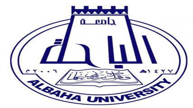 ننشر أسماء المقبولين في الدفعة الأولى للطلاب والطالبات بجامعة الباحة للعام الدراسي 1438/ 1439هـ
