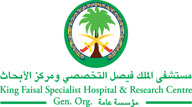 وظائف السعودية، 20 وظيفة شاغرة بمستشفى الملك فيصل التخصصي بالرياض