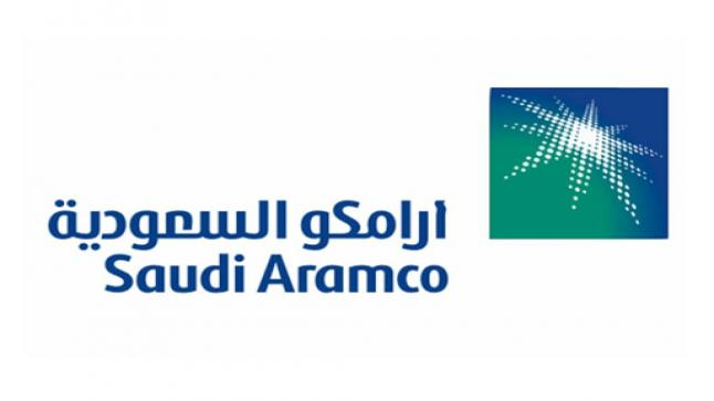 وظائف شاغرة بشركة آرامكو السعودية، تعرف على الشروط والمستندات المطلوبة