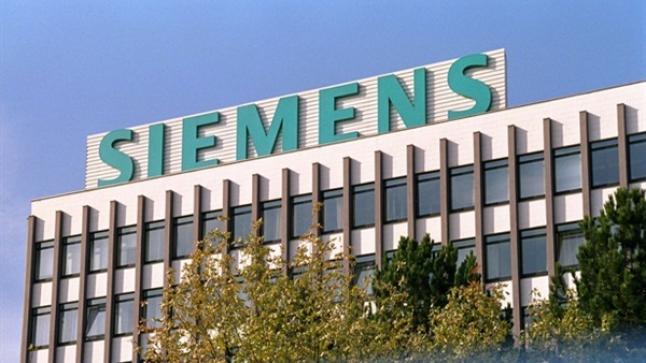 وظائف شاغرة بشركة سيمينس الألمانية، تعرف على التفاصيل كاملة