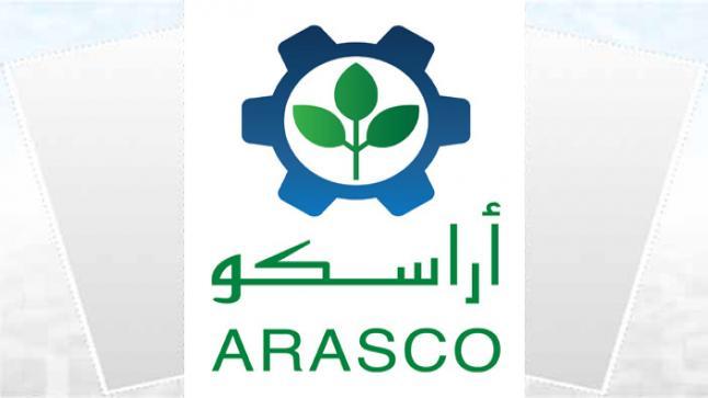 وظائف شاغرة في شركة أراسكو السعودية، ننشر شروط الإلتحاق بالوظيفة وكيفية التسجيل