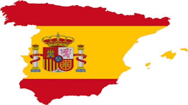 قبل ساعات من بداية كأس العالم 2018: الإتحاد الإسباني لكرة القدم يقرر إقالة المدير الفني وتعيين فيرناندو إييرو بديلًا عنه