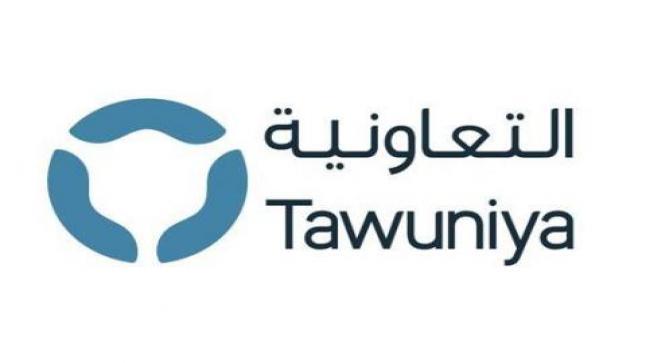 تعلن شركة التعاونية للتأمين عن وظائف شاغرة في جدة والرياض
