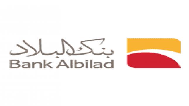 """بنك البلاد يعلن عن وظيفة """"محلل أعمال أول"""" في الرياض"""