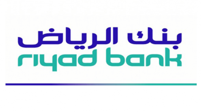 بنك الرياض يعلن عن وظائف تقنية شاغرة