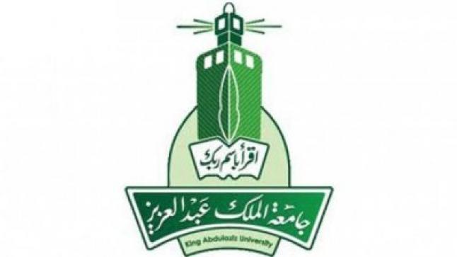 جامعة الملك عبد العزيز تعلن عن وظائف نسائية شاغرة في كلية الهندسة