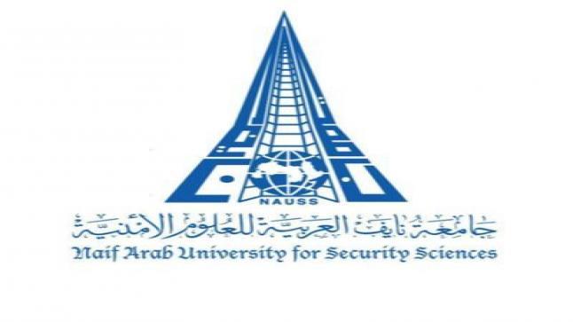 رابط وموعد فتح باب التقديم للدراسات العليا في جامعة نايف العربية للعلوم الأمنية