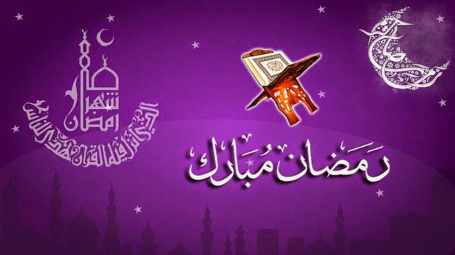 دعاء اليوم الثاني والعشرون من رمضان 2018