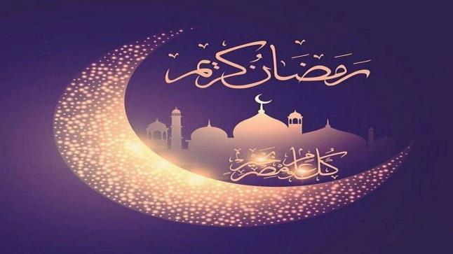 دعاء اليوم الواحد والعشرون من رمضان بالتفصيل