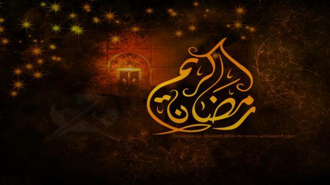 موعد اذان الفجر الرياض جدة مكة المكرمة رمضان 2017 التعرف على موعد صلاة المغرب في السعودية