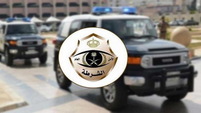 شرطة مكة: القبض على مواطن يطعن حارس أمن في القنصلية الفرنسية بجدة، وبيان من السفارة