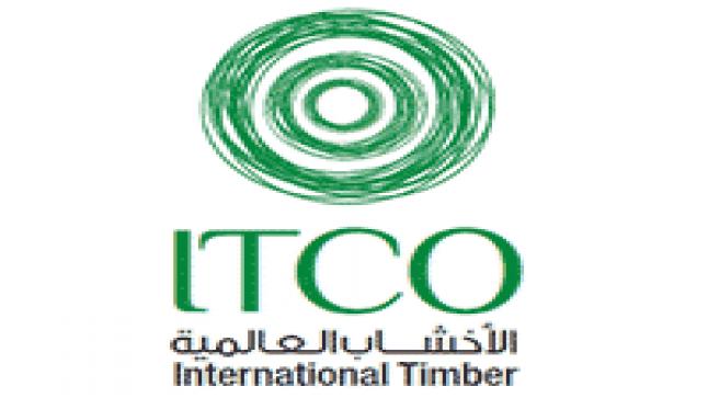 وظائف شاغرة في شركة الأخشاب العالمية بمرتب ٦٤٠٠ ريال