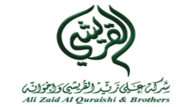 شركة على زيد القريشي وإخوانه تعلن عن وظائف إدارية وتقنية شاغرة