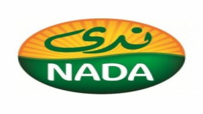 شركة الندى للانتاج الزراعي تعلن عن وظيفة شاغرة في عدة مناطق