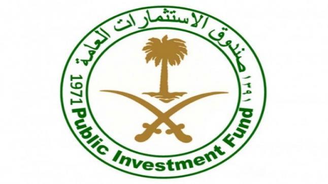 صندوق الاستثمارات يعلن عن وظائف لحملة البكالوريوس في مدينة الرياض