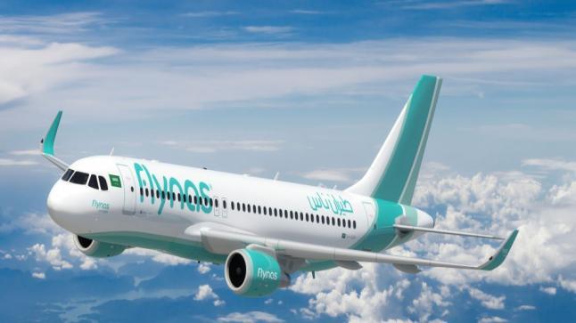 عودة شركة طيران ناس الوطني السعودي للأسواق اللبنانية ونجاح تطبيقه بشكل كبير