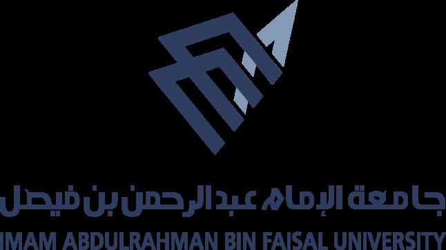 فتح باب القبول والتسجيل بجامعة الإمام عبد الرحمن بن فيصل اليوم، تعرف على التفاصيل كاملة