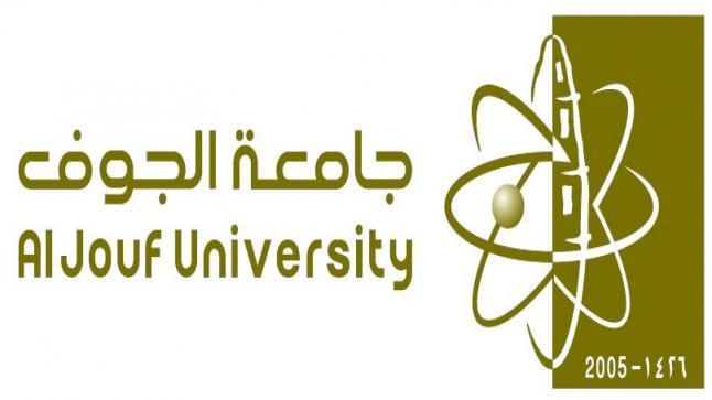 فتح باب القبول والتسجيل بجامعة الجوف بالسعودية، تعرف على التفاصيل كاملة