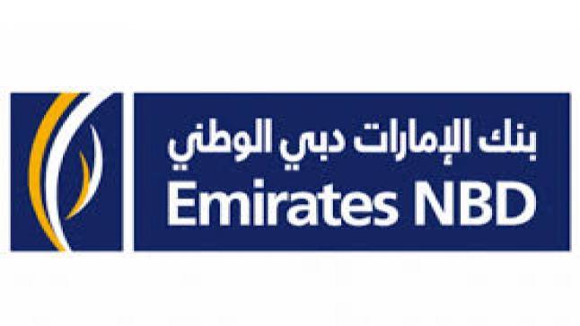 بنك الإمارات دبي الوطني بالرياض يعلن عن وظائف شاغرة للجنسين