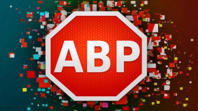 تمنع آدبلوك بلس مواقع التواصل الاجتماعي من تتبع مستخدمين متصفح كروم وفايرفوكس