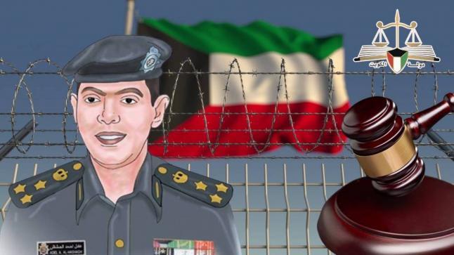 تفاصيل الأحكام التي صدرت في حق متهمي قضية ضيافة الداخلية، حبس عادل الحشاش 30 عامًا