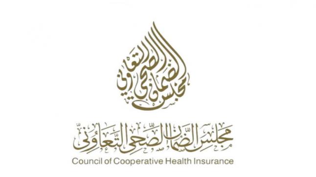 مجلس الضمان الصحي التعاوني يعلن عن وظائف شاغرة