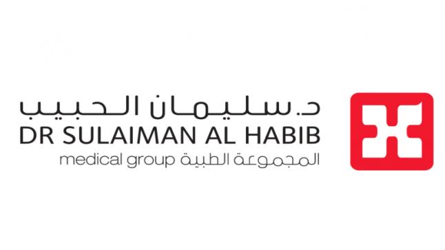 مجموعة الدكتور سليمان الحبيب تعلن عن وظائف شاغرة بالرياض