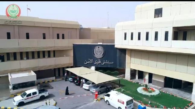مستشفى قوى الأمن تعلن عن وظائف شاغرة لحديثي التخرج من الجنسين