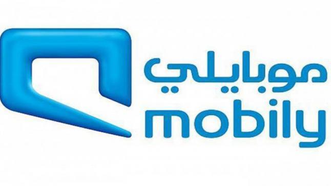 شركة موبايلي تعلن فتح باب التقديم للوظائف الشاغرة عبر برنامج تمهير