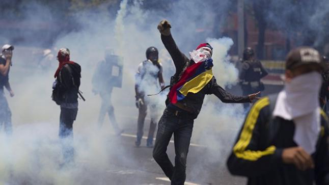 وزارة الداخلية السعودية تحذر المواطنين من السفر إلى فنزويلا لأسباب أمنية