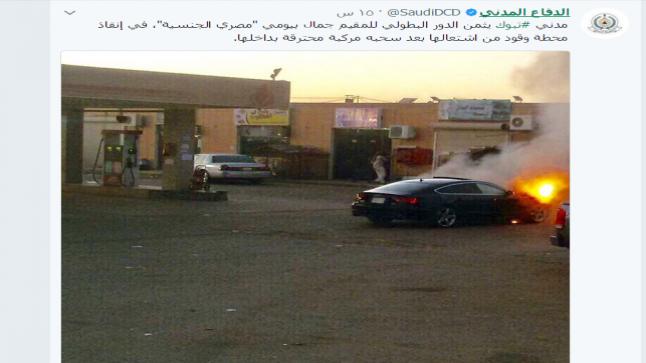 مغترب مصري بالمملكة العربية السعودية ينقذ حي سكني في تبوك من كارثة كبرى