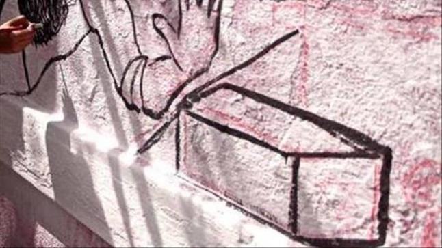 الإهمال الطبي في سجون الاحتلال وراء وفاة الأسير المحرر مازن المغربي