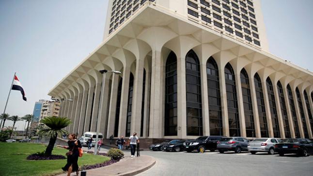 الخارجية المصرية تُحدد شروط المصالحة الخليجية
