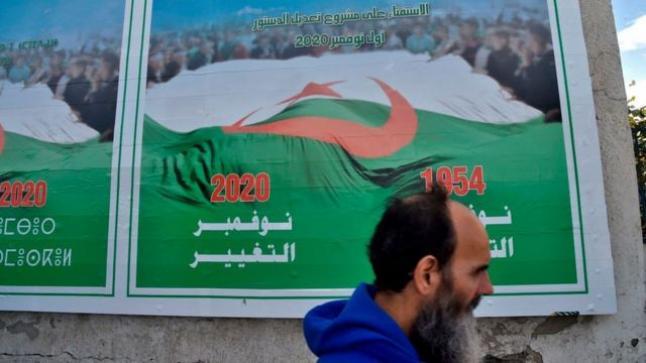 بالتزامن مع غياب الرئيس.. 24 مليون جزائري يتجهون للاستفتاء على التعديلات الدستورية