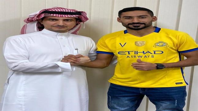 رسميًا… علي الحسن لاعبًا في صفوف النصر السعودي لمدة خمس سنوات