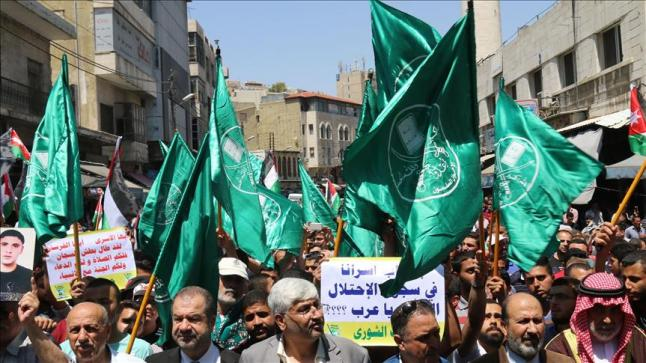 الإخوان المسلمون تتضامن مع الأسرى الفلسطينيين بمسيرة في عمان