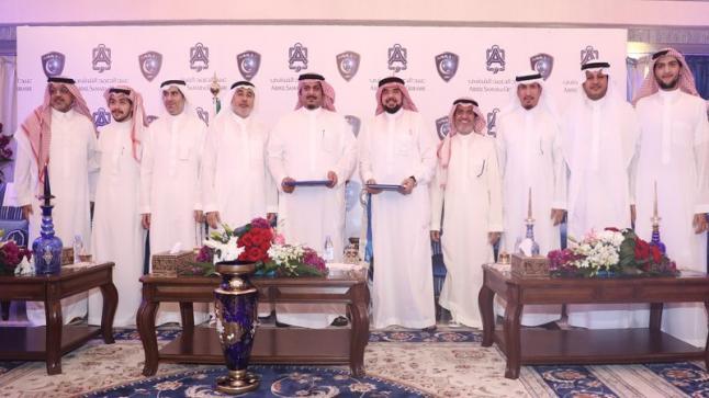 بالصور..تجديد عقد الرعاية بين نادي الهلال وشركة عبدالصمد القرشي