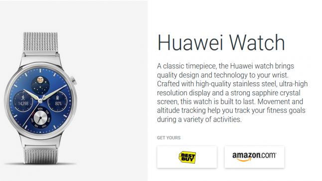 إصدار تحديث الإندرويد الخاص بساعات Huawei Watch