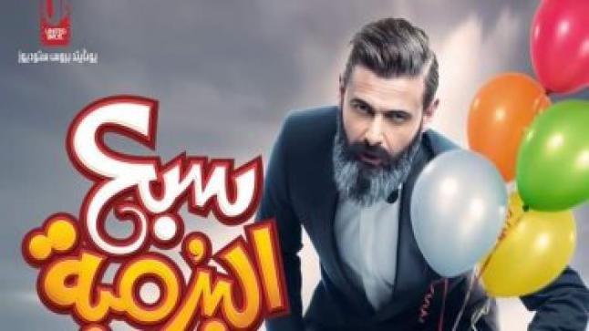 """رامز جلال يطرح برومو فيلم """"سبع البرومبة"""" ويفاجئ الجمهور بهذه الشخصية الذي جسدها شقيقه"""