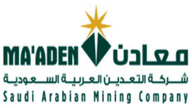 شركة معادن العربية للتعدين تعلن عن 4 وظائف شاغرة