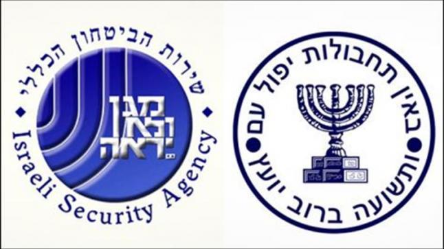 هآرتس تنشر تقرير حول تضاعف ميزانية الأجهزة الأمنية الإسرائيلية