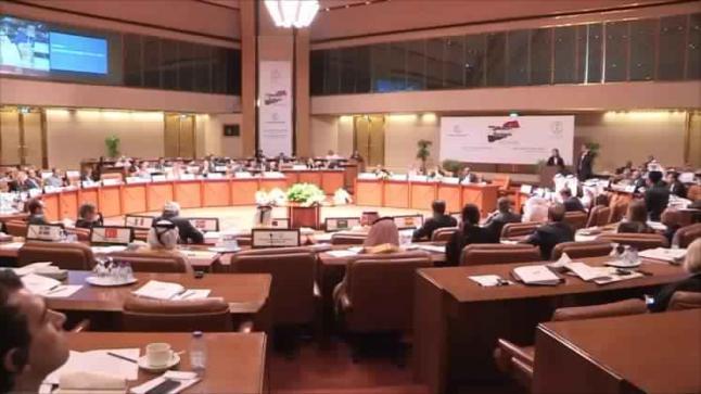 ختام الاجتماع التمهيدي لإعمار اليمن بالعاصمة السعودية الرياض
