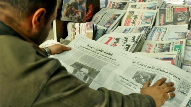 تركيا تكذب الأخبار التي نشرتها صحيفة اليوم السابع المصرية